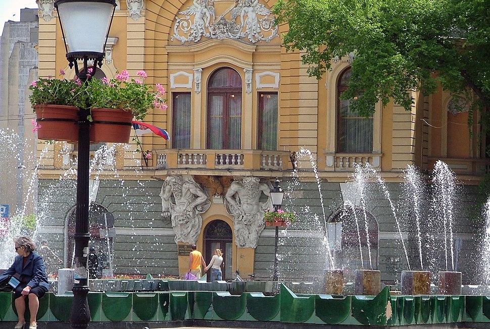 Зграда градске библиотеке Суботица
