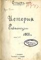 История революции 1848 года Том 1 1907.pdf