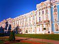 Катькин дворец - panoramio.jpg