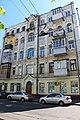Київ, Будинок житловий, вул. Костянтинівська 27.jpg