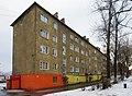 Конструктивизм в Майданово, город Клин (15885531348).jpg