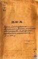 Копия стенограммы выступления военного министра Мехмандарова на заседании парламента АДР.png
