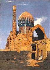 Gur Emir mausoleum. Samarkand
