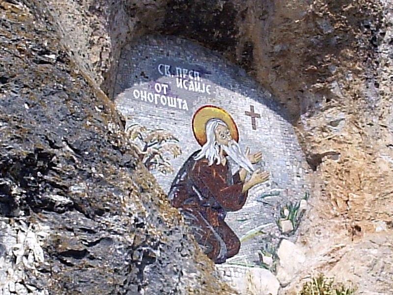 Манастир Острог 3