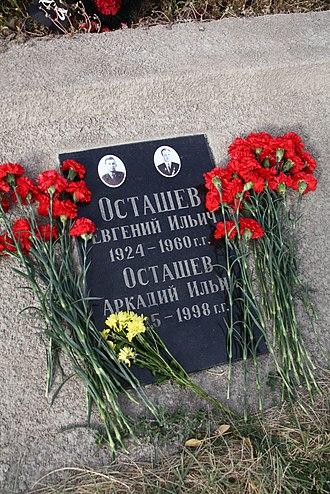 Yevgeny Ostashev - The grave brothers Ostashevich