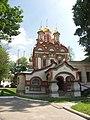 Москва. Церковь святителя Николая на Берсеневке - 050.JPG