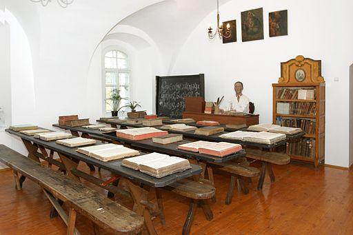 Музей Сковороди 4
