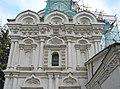 М. Дмитровка, 4, церковь Рождества в Путинках01.jpg