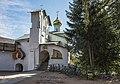 Никольская церковь Псково-Печерского монастыря 01.jpg
