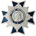 Орден преподобного Ильи Муромца (УПЦ) III степени (1).jpg