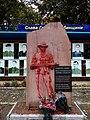 Пам'ятник Афганцям в м.Глобине.jpg