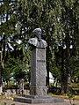 Пам'ятник М. О. Некрасову в Немирові P1090065.JPG