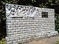 Пам'ятник воїнам землякам, Протопопівка.jpg