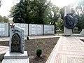 Пам'ятник воїнам - інтернаціоналістам. Велика Новосілка, Донецька обл.jpg