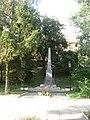 Пам'ятник м. Острога, які загинули за незалежність.jpg