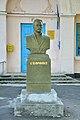Пам'ятник письменнику І.Я.Франку, с. Грабів,.jpg