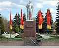Памятник В.И.Ленину (Истра) - panoramio.jpg