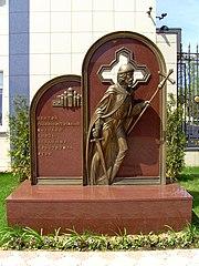 Памятники тулы википедия памятник из гранита воронеж официальный сайт
