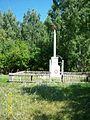 Памятник - panoramio - Matveev Michail.jpg