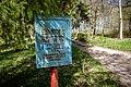 Парк. Табличка.jpg