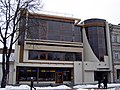 Первое почтовое отделение (Daugavpils-5401), ул. Ригас 42а - panoramio.jpg