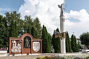 Площадь перед Дворцом культуры