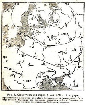 Sinoptichna Karta Vikipediya