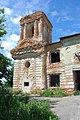 Севск. Колокольня Никольской церкви (нач. 19 в.)..JPG
