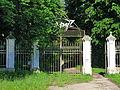 Скала-Подільська Парк.jpg
