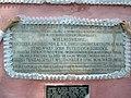Скульптура Ісуса Боремельського, що несе хрест, напис.jpg