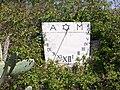 Солнечные часы - panoramio (10).jpg