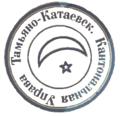 Тамяно-Катайский кантон.png