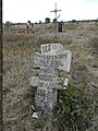 Хрест на могилі Павла Усатого.jpg