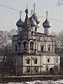 Церковь Иоанна Златоуста - Saint John Chrysostom church (16245246721).jpg
