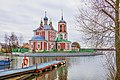 Церковь Сорока Мучеников Севастийских (Сорокосвятская).jpg