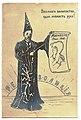 Чемоданов М Никакого волшебства 1905.jpg