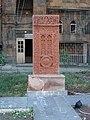 Խաչքար Գյումրիի Ամենափրկիչ եկեղեցու բակում 11.JPG