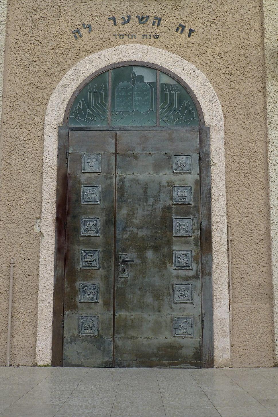 בית הכנסת - אתרי מורשת במרכז הארץ 2015 - רחובות (42)