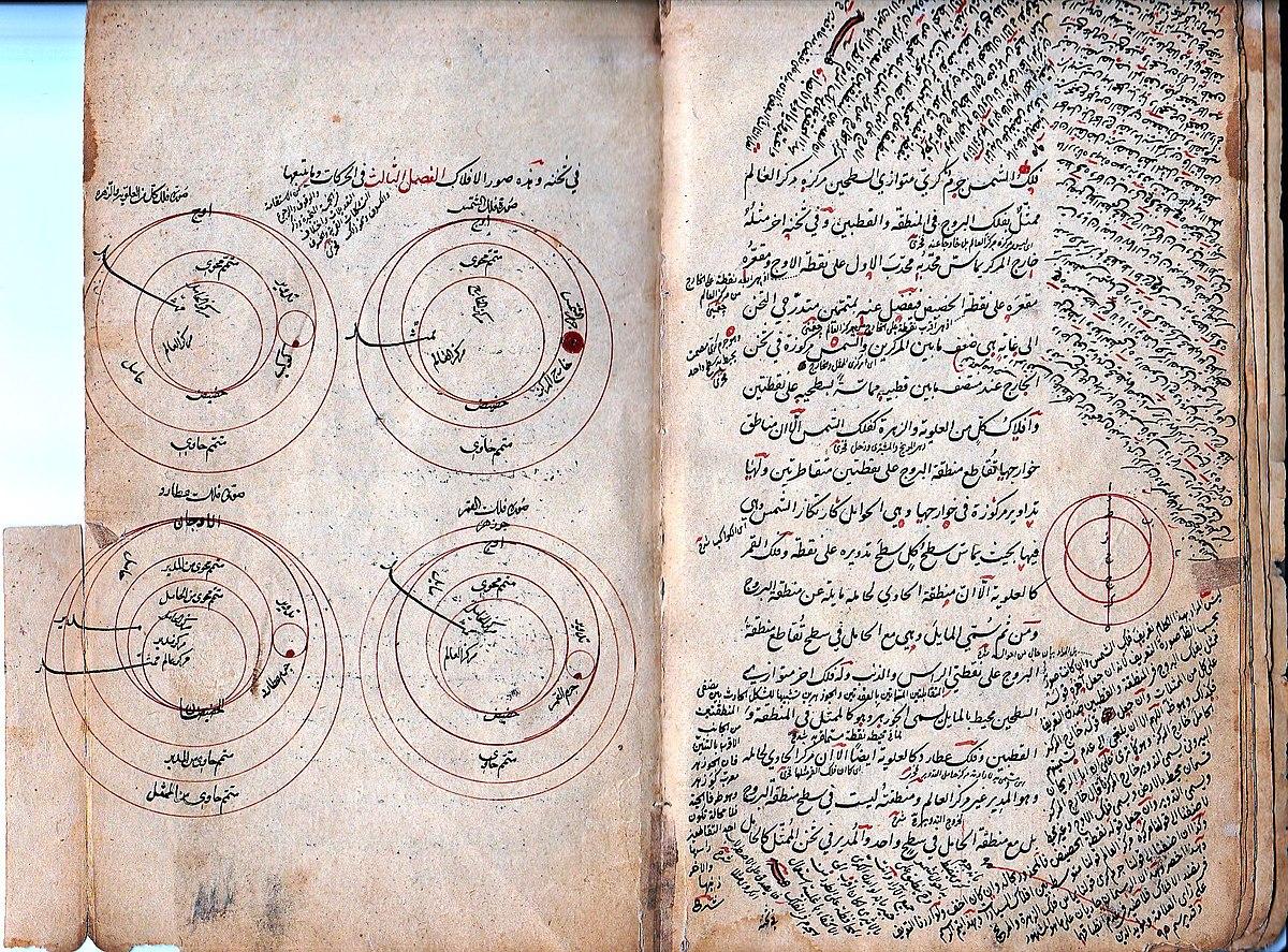 علم المخطوطات pdf