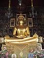 วัดราชโอรสารามราชวรวิหาร เขตจอมทอง กรุงเทพมหานคร (12).JPG