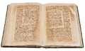 გელათის ბიბლია.png