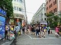 中山路步行街 Zhongshan Road Pedestrian Zone - panoramio.jpg