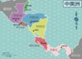 中美洲概图.png