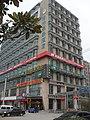 南京玉兰路《格林豪泰酒店》 - panoramio.jpg
