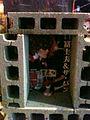夏彦神社.jpg