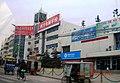安徽省定远城区街景-汽车站 - panoramio.jpg