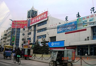 Dingyuan County County in Anhui, Peoples Republic of China