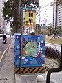 燈箱新圖裝~ (140114) - panoramio.jpg