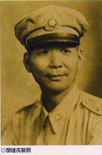 Hu Lien Chinese general