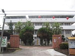 Zuojhen District - Zuojhen District office